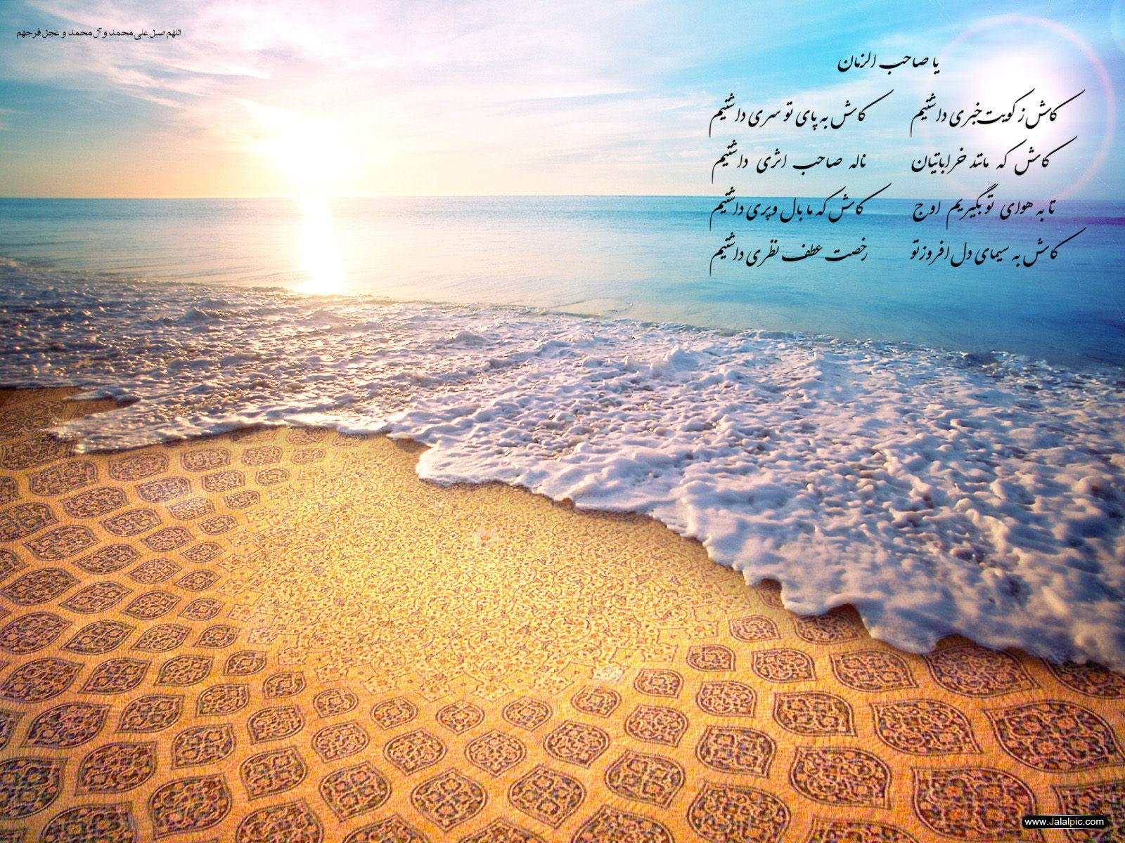 عکس زمینه حضرت محمد